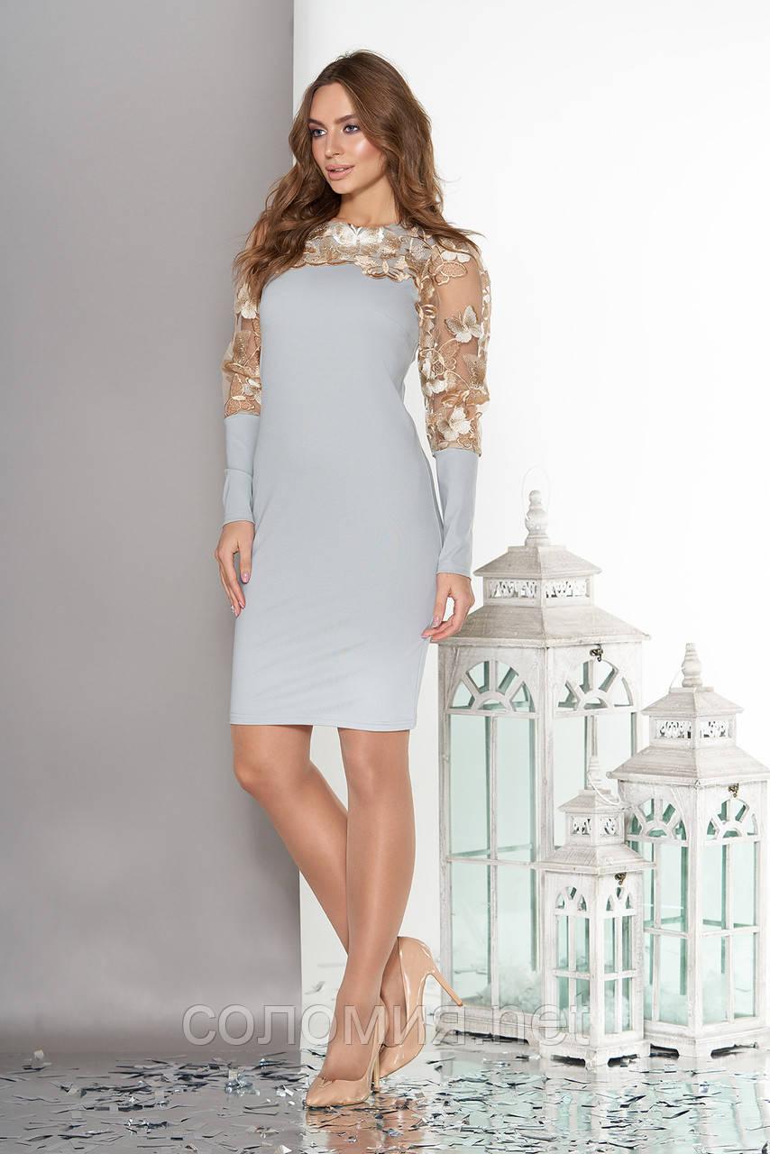 Элегантное нарядное платье с вышивкой  44-50р