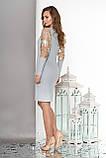 Элегантное нарядное платье с вышивкой  44-50р, фото 2
