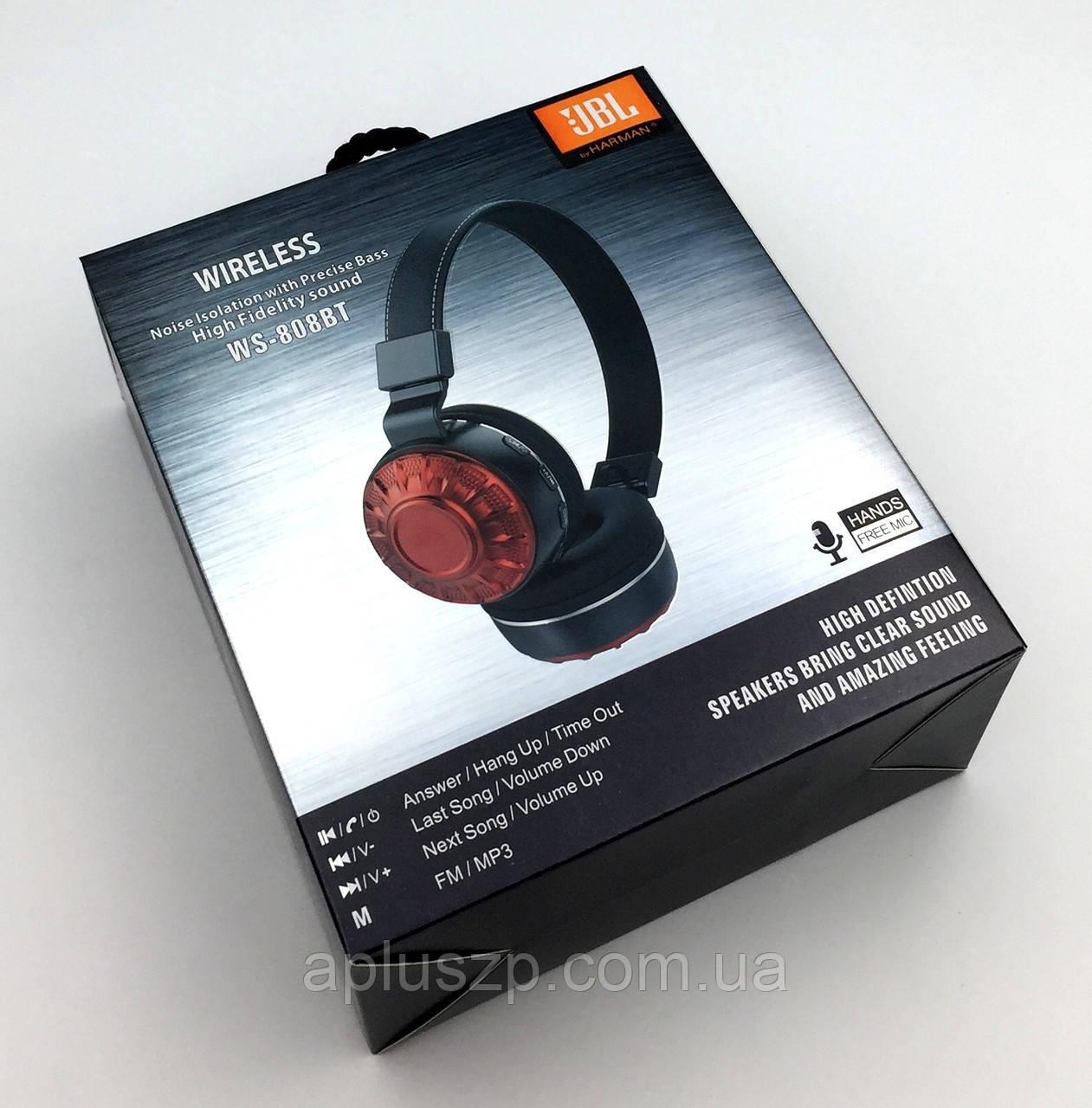Наушники Bluetooth JBL WS-808BT с Встроенным Плеером White — в ... 92dfe79ed0ba8
