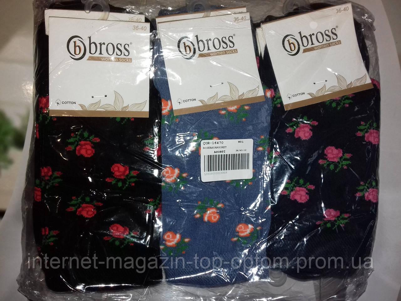 Шкарпетки жіночі,хлопкові.турецькі Bross опт