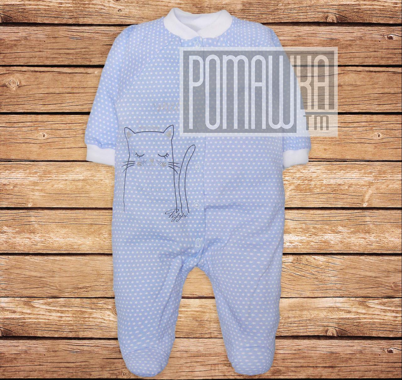 Человечек слип бодик р. 80 на новорожденного теплый с начесом ткань ФУТЕР 4493 Голубой