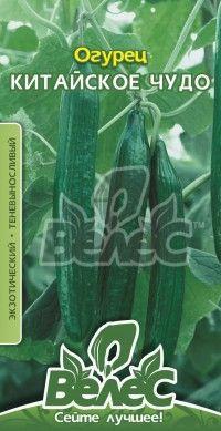 Семена Огуреца Китайское чудо 0,5г Поздний