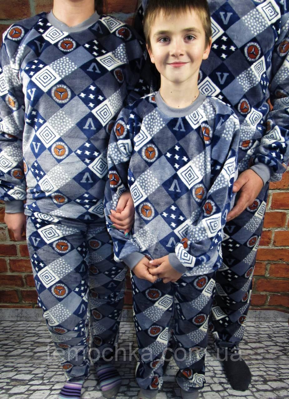 Махровые пижамки для всей семьи