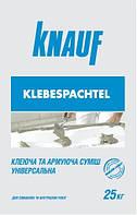 Клей и армировка для пенопласта и экструдера LB-KNAUF KLEBESPACHTEL  (Клебешпахтель) 25 кг