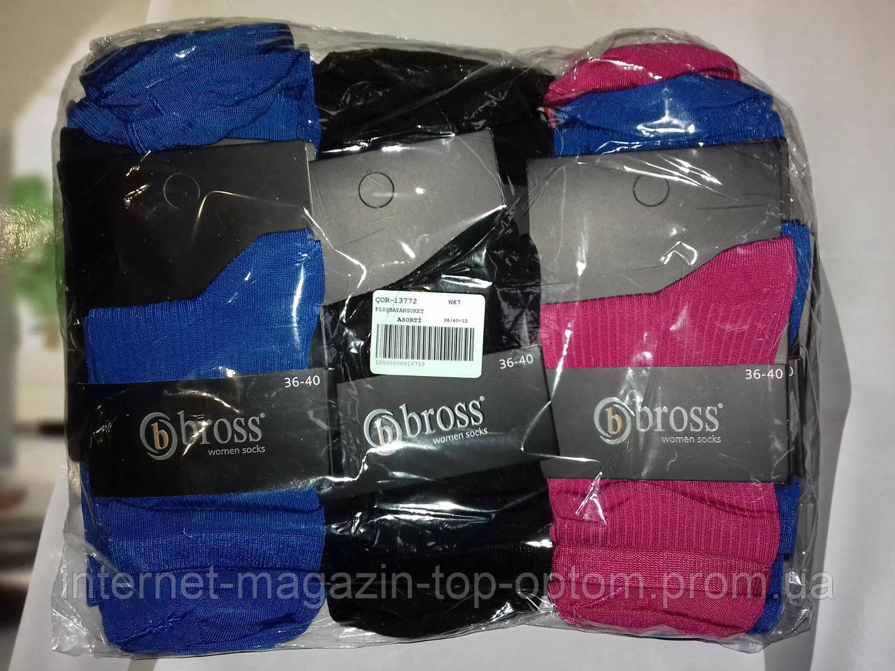 Шкарпетки жіночі ,хлопкові Bross