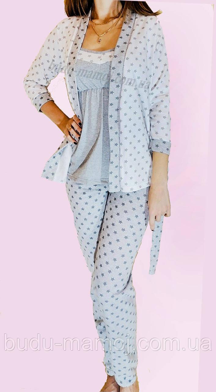 Комплект 3в1 пижама утепленные штаны майка для кормления халат укороченный