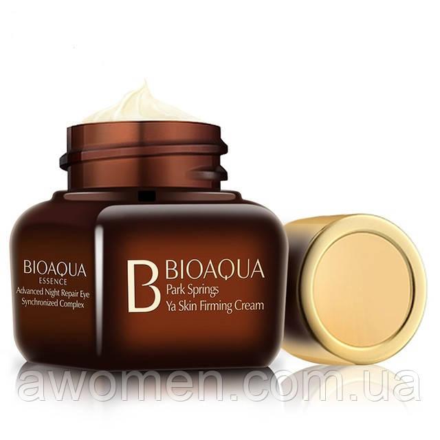 Омолаживающий крем для глаз Bioaqua Night Repair Eye, 20 г