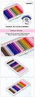 NAGARAKU цветные ресницы, С 0.07, 12 мм, 8 цветов, 16 линий