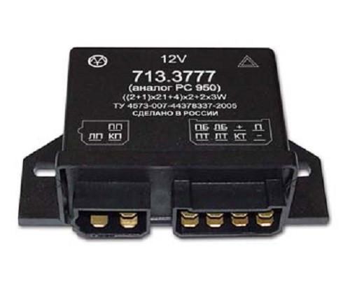 Прерыватель указателей поворота и аварийной сигнализации 713.3777