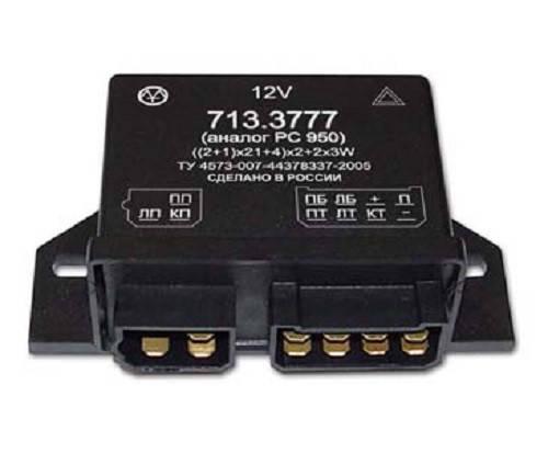 Прерыватель указателей поворота и аварийной сигнализации 713.3777, фото 2