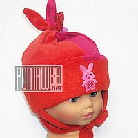 Детская зимняя велюровая шапочка р. 40-42 на флисе с завязками для новорожденного 4586 Красный 42