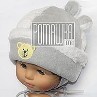 Детская зимняя флисовая шапочка р. 44 на подкладке с завязками для  новорожденного 4572 Серый 7d487678559d9