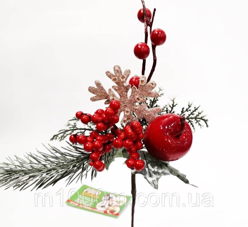 Веточка новогодняя 75483