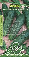 Семена Огуреца Дальневосточный-27 1г Среднеспелый