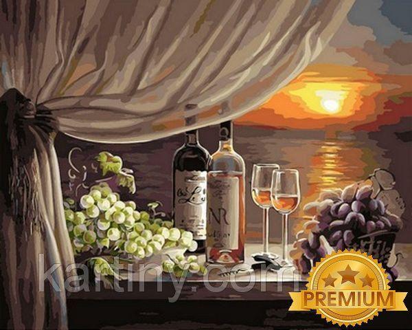 Рисование по номерам 40×50 см. Babylon Premium Вино на закате