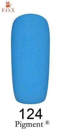 Гель-лак F.O.X Pigment 124 (лазурный, эмаль),6 ml