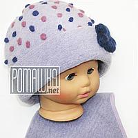 Детская зимняя шапочка р. 50-52 с шарфиком на трикотажной подкладке 4577 Сиреневый  52