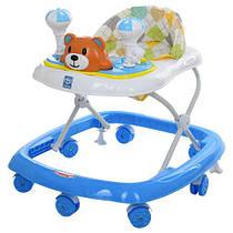 Детские ходунки  BAMBI М 3656 Мишутка голубо-белые Гарантия качества Быстрая доставка