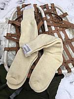 Армейские Термоноски Extreme Cold Weather (белый) шерсть/нейлон. Оригинал Британия., фото 1