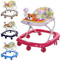 Детские ходунки  BAMBI М 3656 Мишутка розово-белые Гарантия качества Быстрая доставка