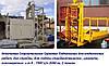 Н-29 метров. Грузовые мачтовые подъёмники ПГМ г/п 2000 кг, 2 тонны., фото 3