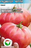 Томат Радиатор Чарли, семена, фото 1