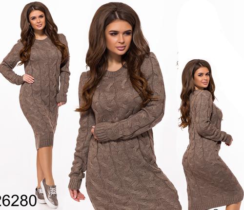 Облегающее платье миди крупная вязка БА-826280