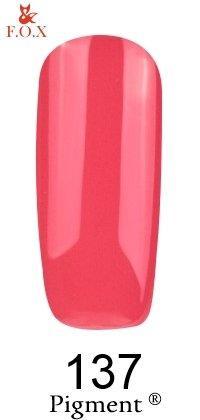 Гель-лак F.O.X Pigment 137 (глубокий жёлто-розовый, глянец),6 ml