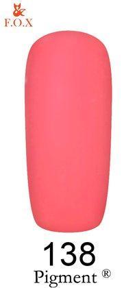 Гель-лак F.O.X Pigment 138 (горько-сладкий, эмаль),6 ml