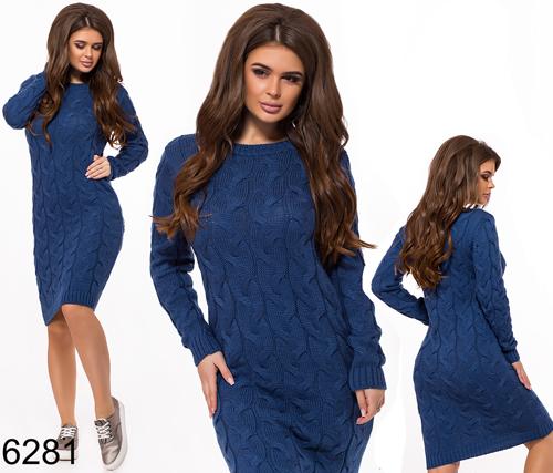 Осеннее вязаное платье (синий) БА-826281
