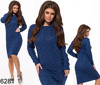 Осеннее вязаное платье (синий) БА-826281, фото 1