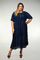 Платье синее с рукавом, большой размер, на 56-66 размеры