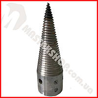 Конус для дровокола диаметр 80 мм