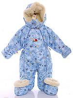 Детский комбинезон-трансформер для новорожденных зимний 0-2 года Голубой 10 голубой беби, КОД: 262530