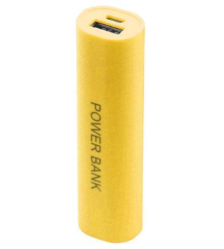 Корпус Power Bank с платой на 1 АКБ 18650 Желтый