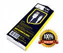 USB кабель Aspor Quick charge iPhone 5/5S/6/6.7.8 X Lightning Leather (1,2м 2.4А), фото 2