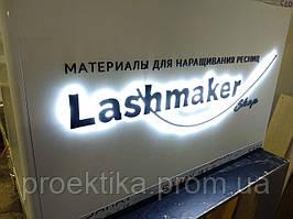 Вывесска с LED подсветкой, Логотип на прилавок, Буквы на Ресепшн