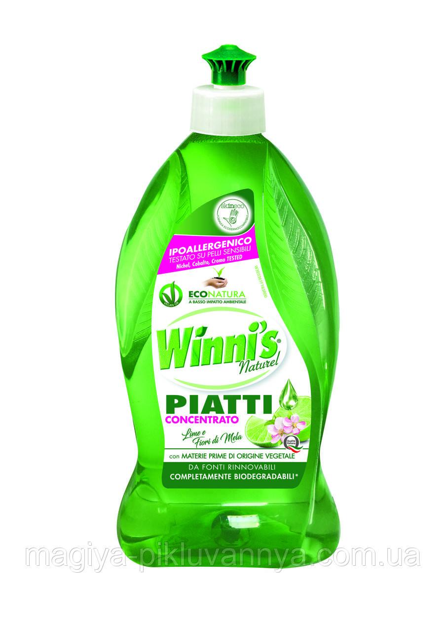 WINNI'S Эко Концентрированное средство для мытья посуды Лимон 500 мл, арт. 062536