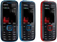 Кнопочные телефоны Нокиа