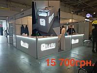 Объемные буквы LED Вывеска Лайтбокс Наружная реклама под зака