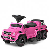 Детский толокар электромобиль Bambi M 3853EL-8 Розовый (003333)