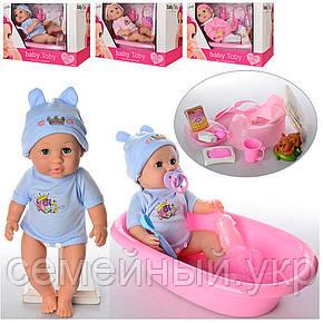 Кукла с ванной, Беби берн пупс в ванной, Кукла Беби берн, фото 2