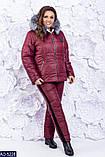 Очень теплый стеганый спортивный костюм-двойка размеры: 50-52,54-56, фото 3