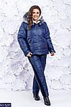 Очень теплый стеганый спортивный костюм-двойка размеры: 50-52,54-56, фото 2