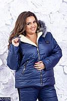 Очень теплый стеганый спортивный костюм-двойка размеры: 50-52,54-56