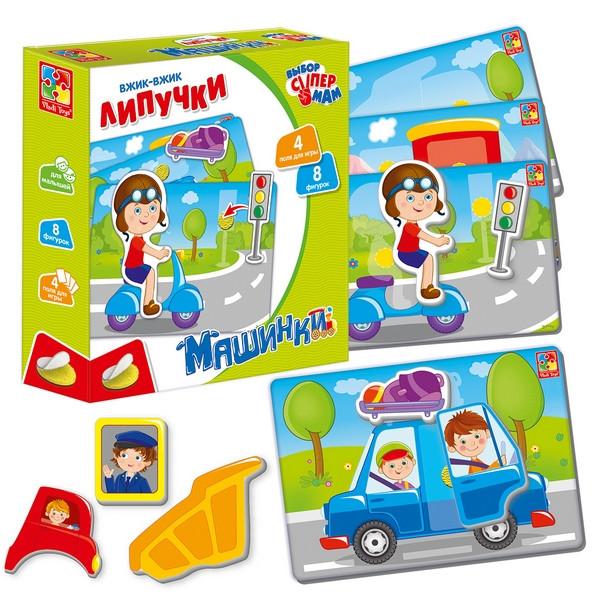 Игра Vladi Toys Машинки с липучками (Рус) (VT1302-17)