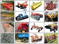 Польское навесное оборудование к тракторам( выгрузка )