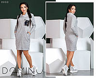 Платье / ангора софт, пайетка / Украина, фото 1