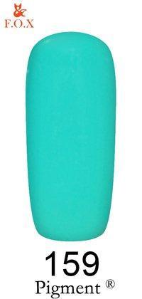 Гель-лак F.O.X Pigment 159 (тихоокеанский синий, эмаль),6 ml