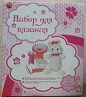 Набір для в'язання (подарунок дівчинці)